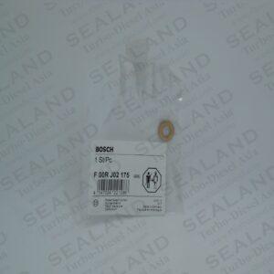 F00R J02 175 BOSCH HEAT SHIELDS for sale